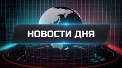 РАССТАЛИСЬ ЧЕРЕЗ 40 ЛЕТ
