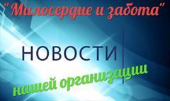 Умер Романов И. В.